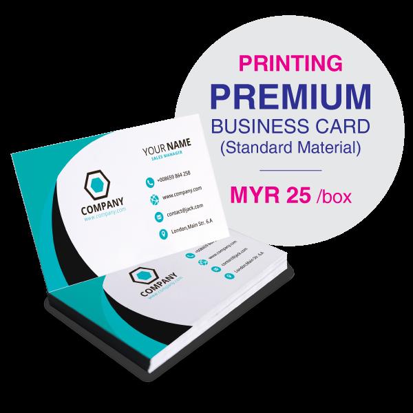 Premium business card standard reheart Gallery